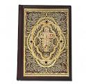 Библия с филигранью ручной работы покрытая золотом