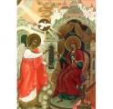 Иллюстрация из кожаного Евангелия в красках Палеха