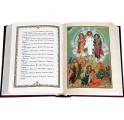 """Разворот подарочной книги """"Евангелие в красках Палеха"""""""