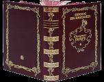Книга в кожаном переплете «Озорные рассказы»