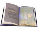 Разворот подарочной книги Несказанный свет. Есенин.
