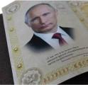 "Подарочная книга ""ГИБДД"" - фото 4"