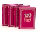 """""""История танцев."""" В 4-х томах дорогие подарочные книги в кожаном переплете"""