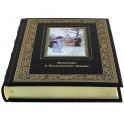 Подарочная книга Японские и бенгальские сказки - иллюстрация 4