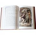 """Книга для подарка """"Прекрасная Маргарет. Клеопатра"""""""