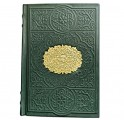 """Коран средний"" подарочный"