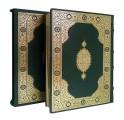 """""""Коран"""" на арабском языке подарочный"""