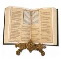 Коран в кожаном переплете с золотым обрезом - иллюстрация разворота книги