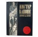 """Подарочная книга """"Мистер Капоне. Реальная и полная история Аль Капоне"""""""