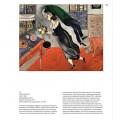 """Разворот подарочной книги """"Музеи Нью-Йорка"""""""