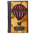 """Подарочная книга """"Самые необыкновенные места планеты. Atlas Obscura"""""""