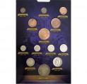 Подарочный набор монет Царской России