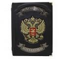 Подарочное издание Российская Империя. История полиции