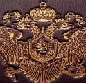 """Книга в кожаном переплете """"Русские полководцы"""""""