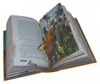 Разворот дорогой книги «Похождения бравого солдата Швейка во время мировой войны»