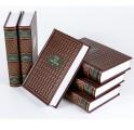 Д. Голсуорси. Собрание сочинений в 6 томах