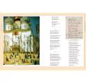 """Дорогая книга """"Ваш А.К. Толстой"""" (золото) - иллюстрации"""