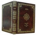 """Книга в кожаном переплете """"Венецианский купец. Сон в летнюю ночь"""""""