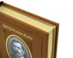 """Фото обреза подарочной книги """"Записки о Шерлоке Холмсе"""""""