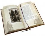 """Иллюстрации к подарочной книге """"Записки о Шерлоке Холмсе"""""""