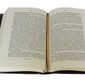 Книга Исторический очерк развития железных дорог в России с их основания по 1897 г. включительно - иллюстрация 2