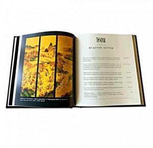 Искусство войны - подарочное издание книги - иллюстрация