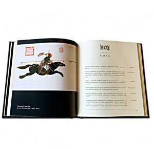Искусство войны - подарочное издание книги - иллюстрация 4