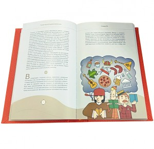 """Фото 2 разворота подарочной книги """"Трое влодке, не считая собаки. Трое на четырех колесах"""""""