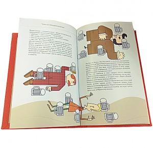"""Фото 5 разворота подарочной книги """"Трое влодке, не считая собаки. Трое на четырех колесах"""""""