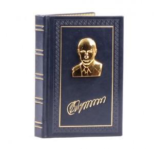 Книга в кожаном переплете Владимир Путин. Цитаты и афоризмы