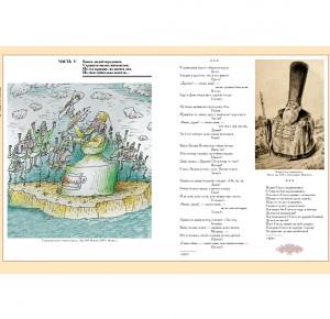 """Книга в кожаном переплете """"Ваш А.К. Толстой"""" (серебро)"""