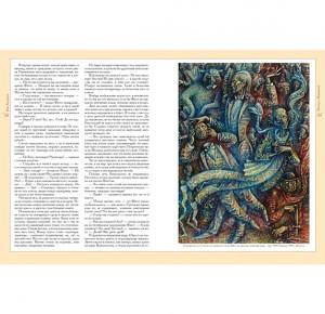 Разворот книги из собрания сочинений классики