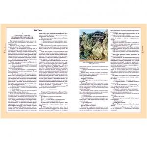 """Дорогое подарочное издание в кожаном переплете """"Ваш Булгаков"""" (золото)"""