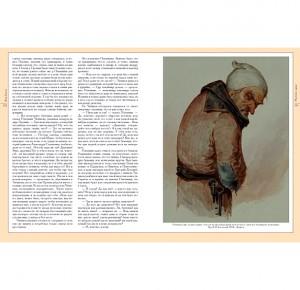 """""""Ваш Гоголь"""" - иллюстрация к подарочному изданию"""