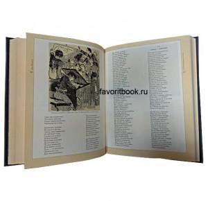 Фото на развороте подарочной книги
