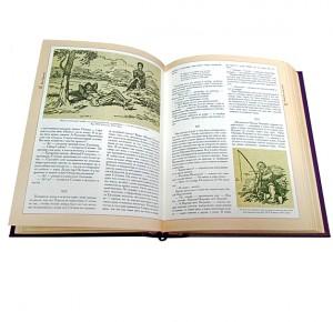 """""""Ваш Тургенев"""" (золото). Коллекционная книга."""