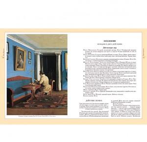 """Фото из книги в кожаном переплете """"Ваша Тургенев"""""""