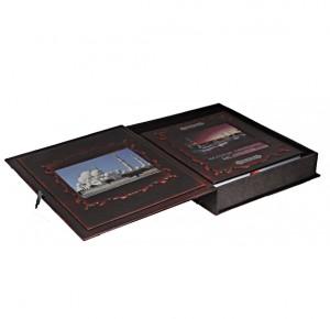 Подарочное издание Великие Святыни Ислама