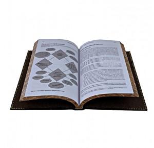 Разворот книги в коже Великие инвесторы