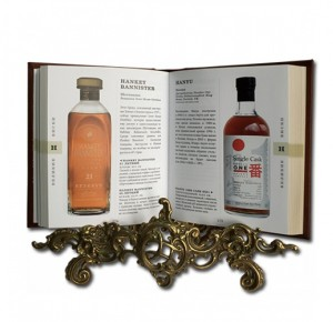 """Подарочное издание """"Великие виски. 500 лучших виски со всего света"""" в подарочном переплете"""