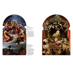 Разворот подарочной книги Венеция