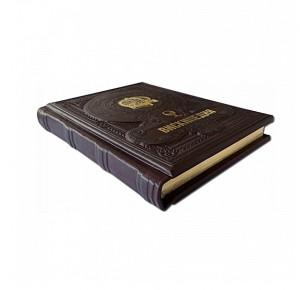 """""""Вискипедия"""" подарочное издание книги - фото 5"""