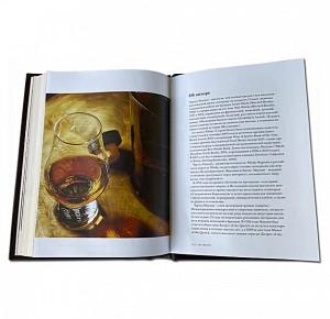 """""""Вискипедия"""" подарочное издание книги - фото 6"""