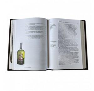 """""""Вискипедия"""" подарочное издание книги - фото 7"""