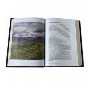 """""""Вискипедия"""" подарочное издание книги - фото 8"""