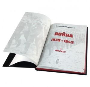"""Разворот подарочной книги """"Война 1939 - 1945"""""""