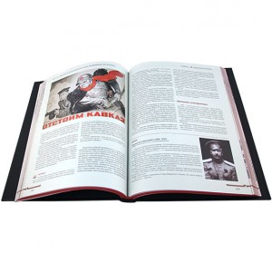 """Разворот подарочного издания книги """"Война 1939 - 1945"""""""