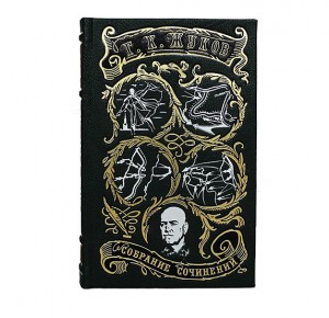 """Книга в кожаном переплете """"Воспоминания и размышления"""" в 3 т. Жуков Г.К."""