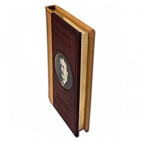 Законы лидерства. Теодор Рузвельт подарочное издание книги - фото 3