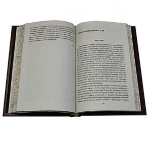 """Разворот книги для подарка """"Еврейский легион"""" Владимир Евгеньевич Жаботинский"""